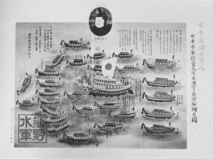 Kuki_Yoshitaka_navy