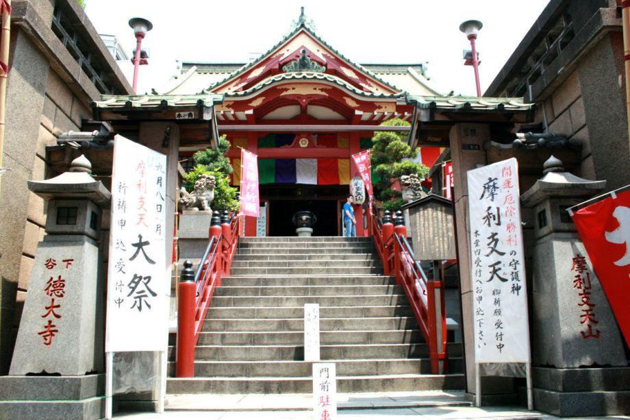 marishiten_temple